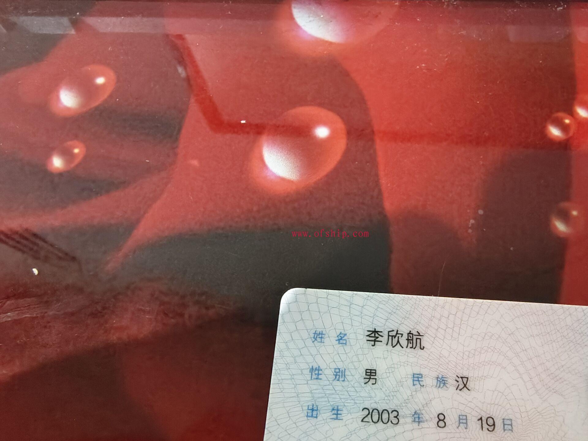 QQ图片20210901224100.jpg
